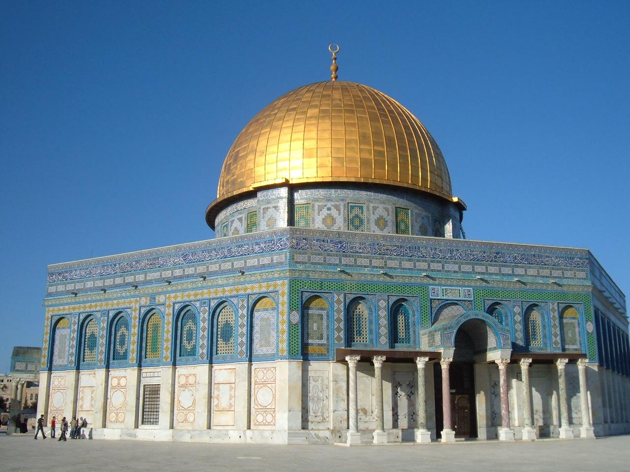 مسجد قبة الصخرة من الخارج