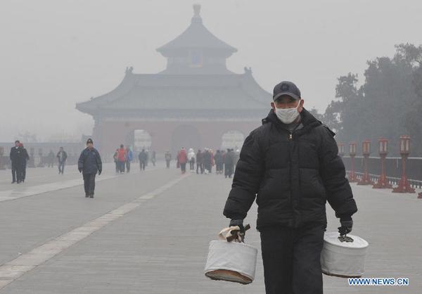 تلوث الهواء رابع أسباب الوفاة بالصين طقس العرب