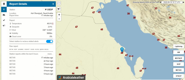 عاجل الدمام ت سجل 49 درجة مئوية قد تكون الأعلى عالميا في درجات الحرارة لهذا اليوم طقس العرب