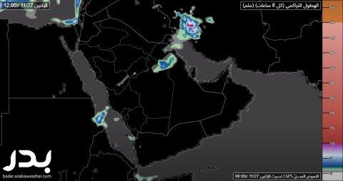 طقس السعودية اليوم الاثنين