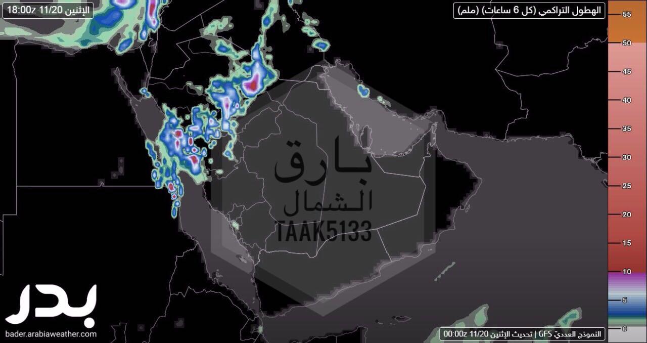 توقعات الأمطار ليوم الاثنين