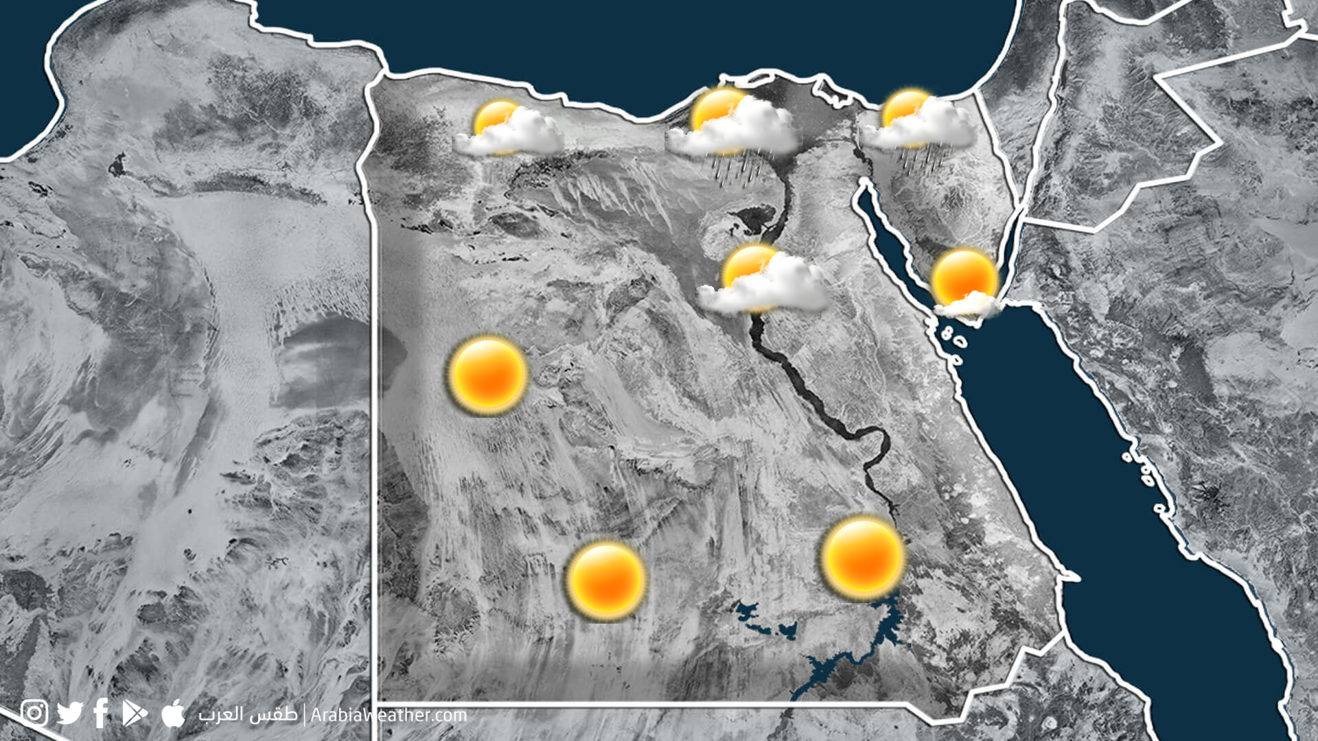 مصر   منخفض جوي و زخات امطار على شمال البلاد   طقس العرب