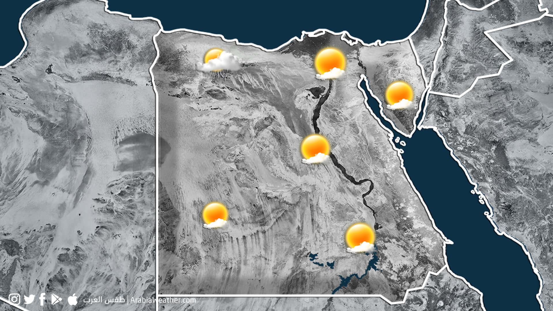 مصر   منخفض جوي خماسيني السبت و فرصة لأمطار شمال غرب البلاد   طقس العرب