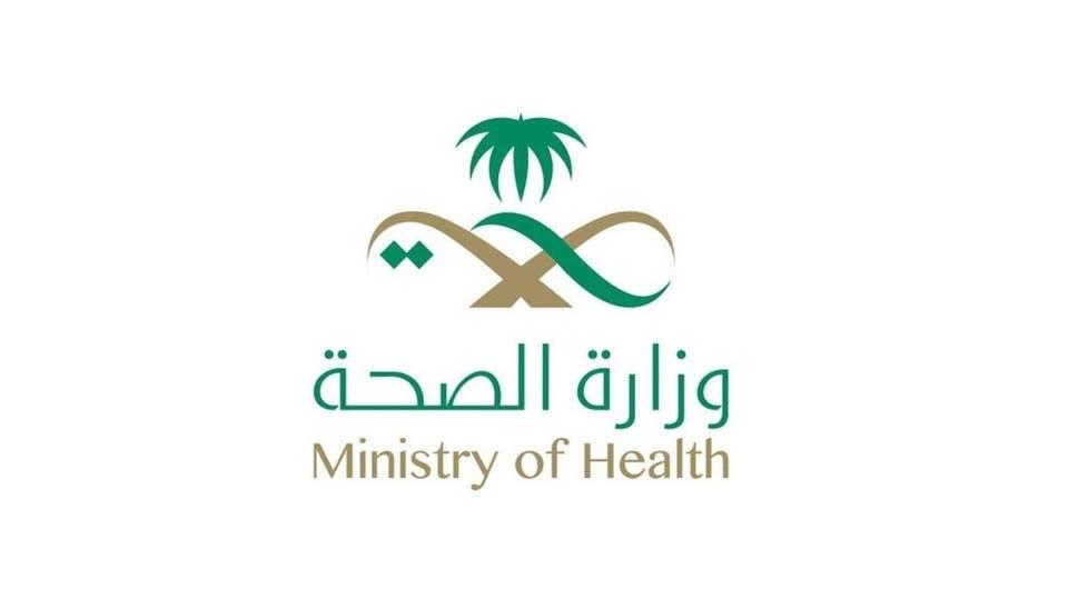 السعودية   حالة وفاة في الرياض وتسجيل 99 اصابة جديدة بفيروس كورونا اليوم   طقس العرب