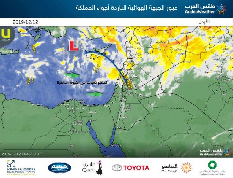 الأردن | الجبهة الهوائية الباردة عبرت المملكة