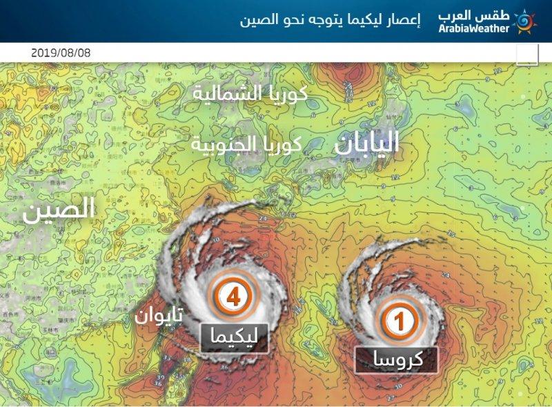 الصين تستعد لمواجهة الإعصار ليكيما وتحذيرات من الأمطار شديدة الغزارة