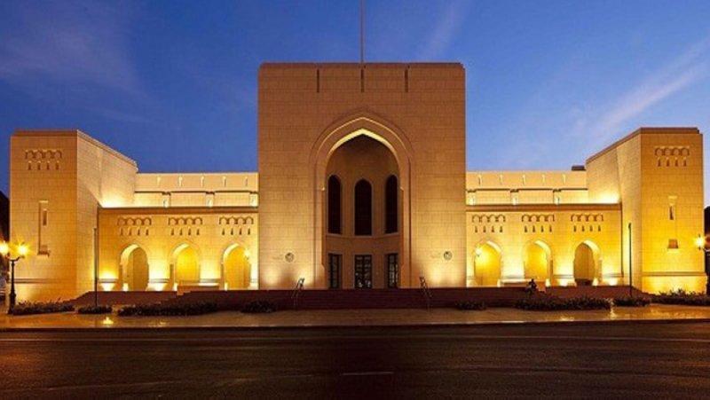 المتحف الوطني سلطنة عمان