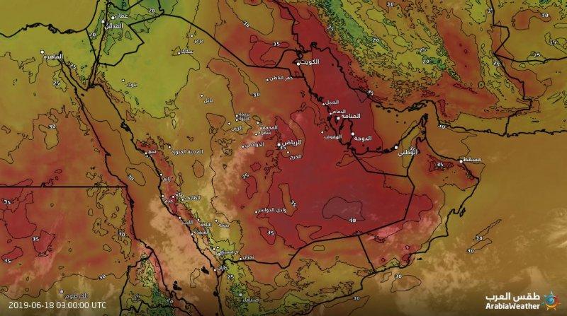 درجات الحرارة المتوقعة في الخليج العربي اليوم الثلاثاء 18-6-2019