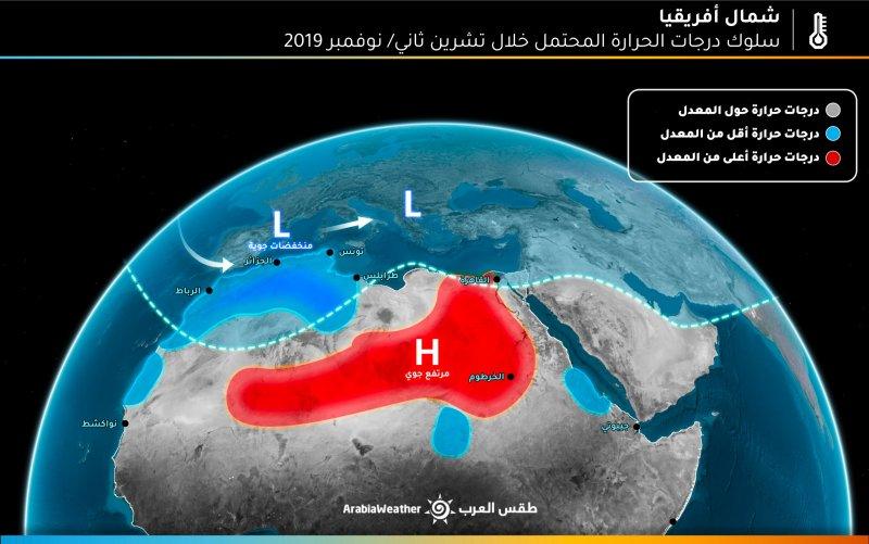شمال افريقيا  أمطار أعلى من معدلاتها بسواحل البحر الأحمر وتنبيه من تشكل السيول خاصة شرق السودان