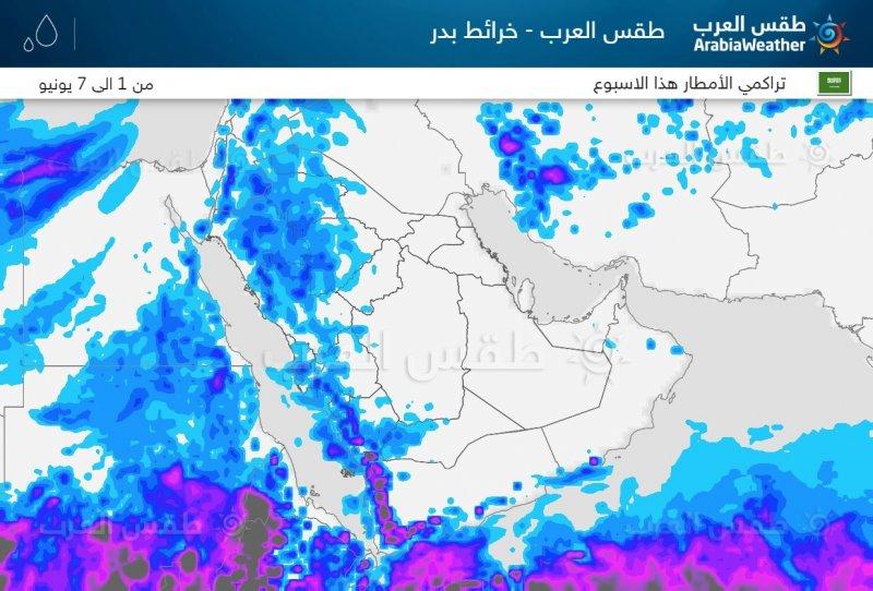 النشرة الجوية الأسبوعية | سحب رعدية في جنوب وغرب وشمال السعودية .. وبوارح مثيرة للغبار في الشرق والوسط