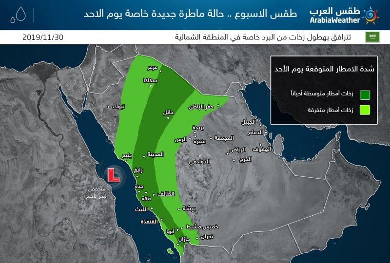 النشرة الجوية الأسبوعية | حالة ماطرة جديدة خاصة يوم الاحد في غرب وشمال السعودية