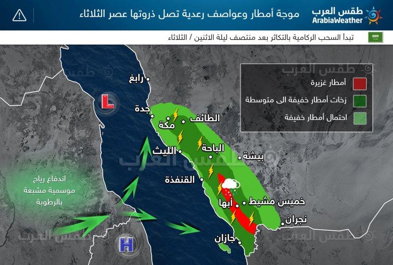 طقس العرب السعودية - موجة أمطار وعواصف رعدية يوم الثلاثاء