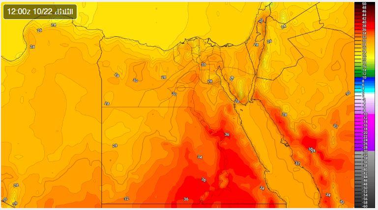 درجات الحرارة المتوقعة في مصر يوم الثلاثاء