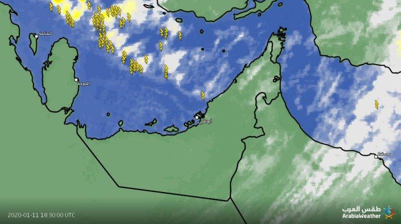 الإمارات | المزيد من الأمطار مقبلة على دبي وعموم الإمارات الشمالية والشرقية الليلة وغداً الأحد و بعض الثلوج على جبال رأس الخيمة