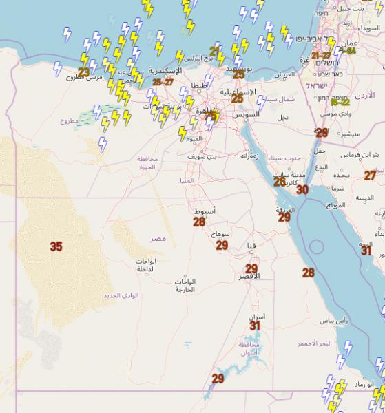 السحب الرعدية على مصر الأن الخميس 24-10-2019