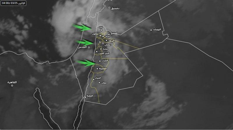 طقس العرب - الأردن   تحديث الساعة 6:30 صباحا