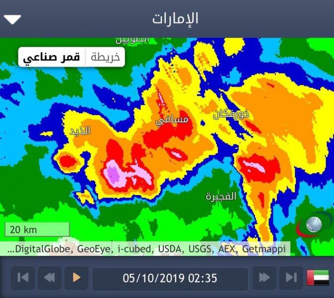 ما تزال السحب الرعدية تؤثر على أجزاء واسعة من الإمارات وسلطنة عُمان
