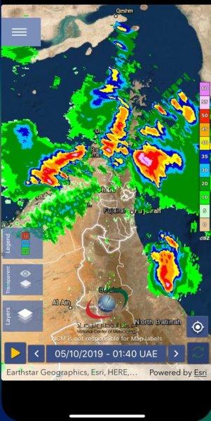 الإمارات   زوابع و عواصف رملية و رعدية مترافقة مع أمطار و رياح قوية في مطار الشارقة