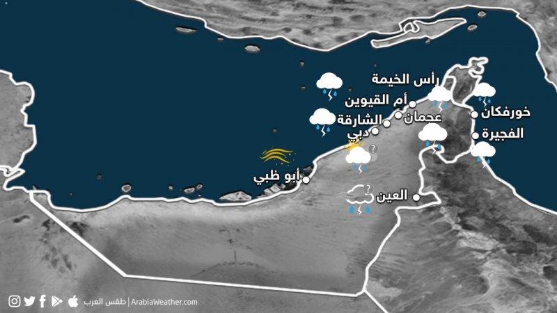 حالة الطقس ودرجات الحرارة المتوقعة في الإمارات  ليوم الأحد 22/3/2020