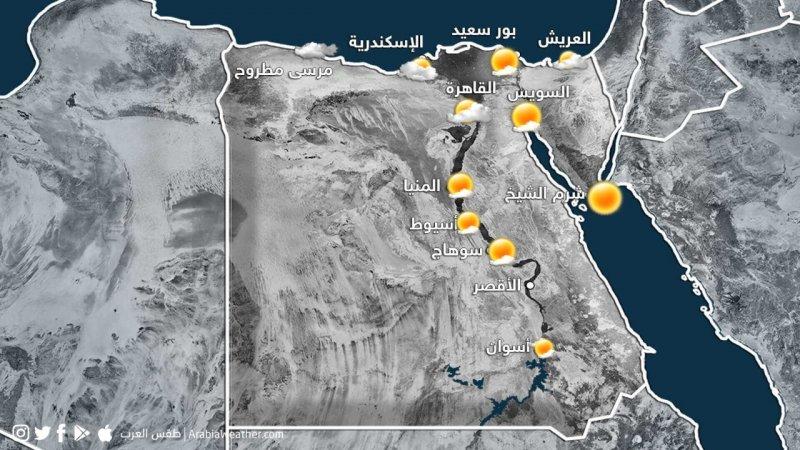 مصر | حالة الطقس ودرجات الحرارة المتوقعة يوم الأربعاء 2020/3/25
