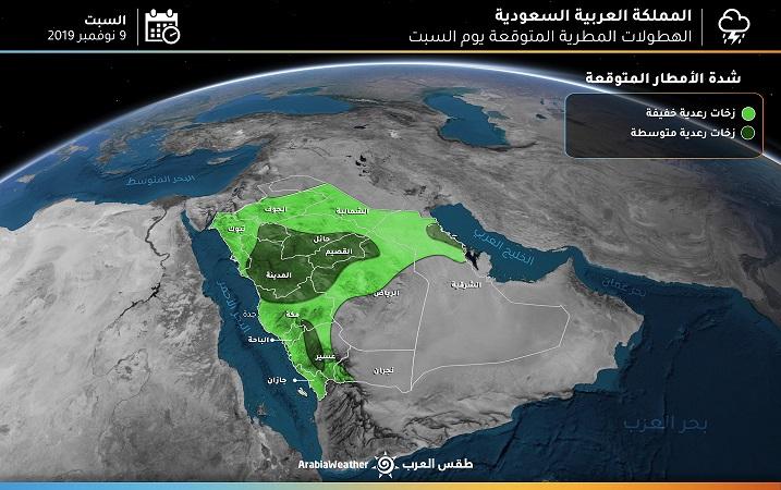 حالة الطقس اليوم فى السعودية وتحذيرات من أمطار رعدية ب 6 مناطق 1