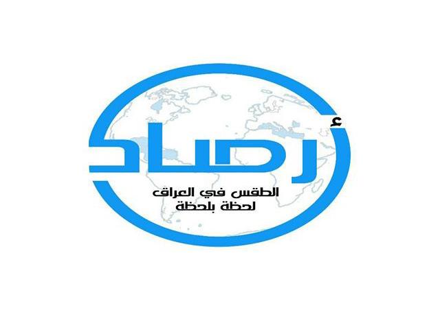 حسين الأسدي