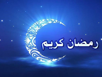 كميات الأمطار حتى الثامنة من صباح الثلاثاء وفقًا للأرصاد الجوية